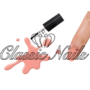 Kép 1/3 - One Step Gél lakk, Baby peach 312 6ml